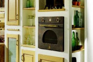 Cucina Scavolini Mod. Belvedere Finitura Rovere Giallo Antico e Muratura Provenza